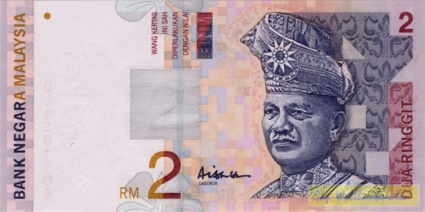 Us. Hassan waagrecht - (Sie sehen ein Musterbild, nicht die angebotene Banknote)