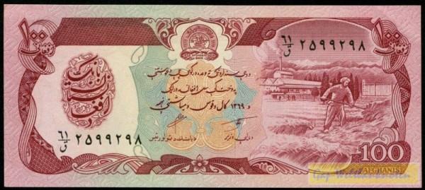 SH1369, Us. 3 - (Sie sehen ein Musterbild, nicht die angebotene Banknote)