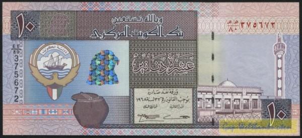 L1968, Us. 13 - (Sie sehen ein Musterbild, nicht die angebotene Banknote)