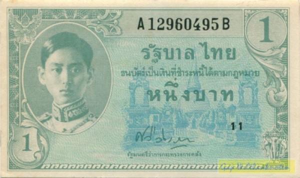 grün und blau - (Sie sehen ein Musterbild, nicht die angebotene Banknote)