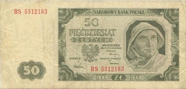 1.7.48, Serie BM - DE - (Sie sehen ein Musterbild, nicht die angebotene Banknote)