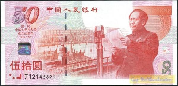 1999, GA (Revolution) - (Sie sehen ein Musterbild, nicht die angebotene Banknote)