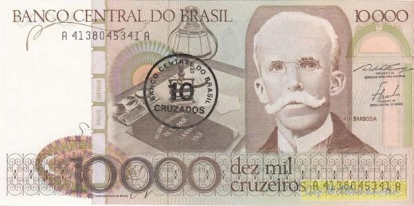 Üdr. auf Nr.203 - (Sie sehen ein Musterbild, nicht die angebotene Banknote)
