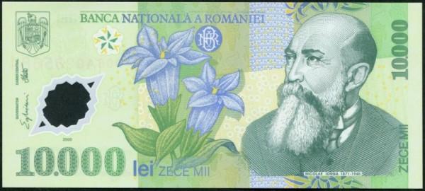 2000-00, Us. Ghizari/Nitu - (Sie sehen ein Musterbild, nicht die angebotene Banknote)