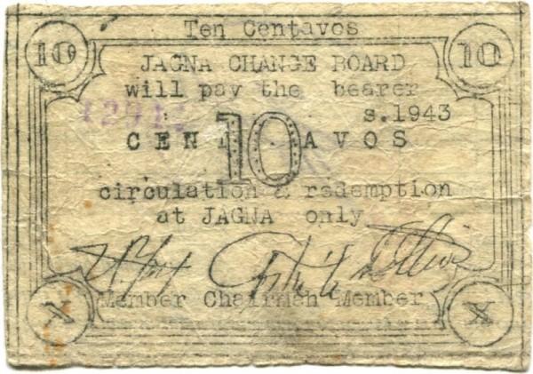 1943, auf alter Rechnung - (Sie sehen ein Musterbild, nicht die angebotene Banknote)