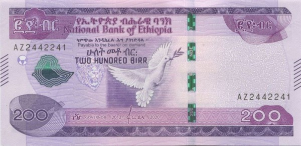 2020/EE2012 - (Sie sehen ein Musterbild, nicht die angebotene Banknote)