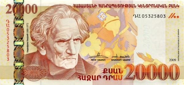 2009, rs. Dfa. links - (Sie sehen ein Musterbild, nicht die angebotene Banknote)