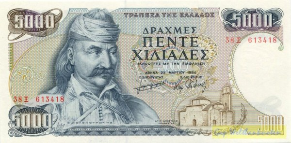23.4.84 - (Sie sehen ein Musterbild, nicht die angebotene Banknote)