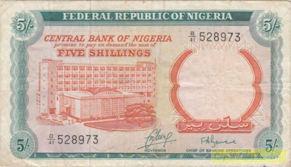 CHIEF OF BANKING... - (Sie sehen ein Musterbild, nicht die angebotene Banknote)