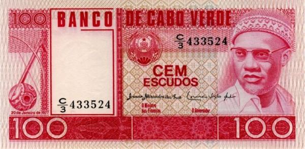 20.1.77 - (Sie sehen ein Musterbild, nicht die angebotene Banknote)