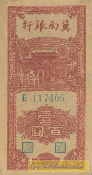 1942 - (Sie sehen ein Musterbild, nicht die angebotene Banknote)