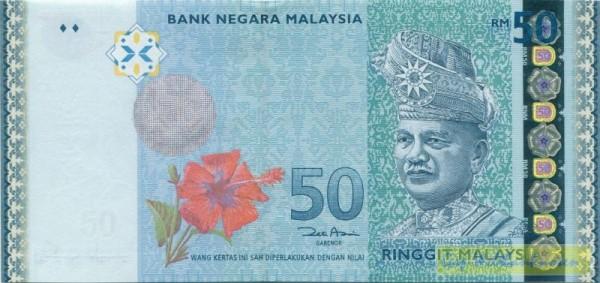 GA (Unabh.) - (Sie sehen ein Musterbild, nicht die angebotene Banknote)