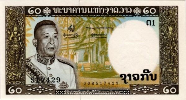 Us. 5 - (Sie sehen ein Musterbild, nicht die angebotene Banknote)