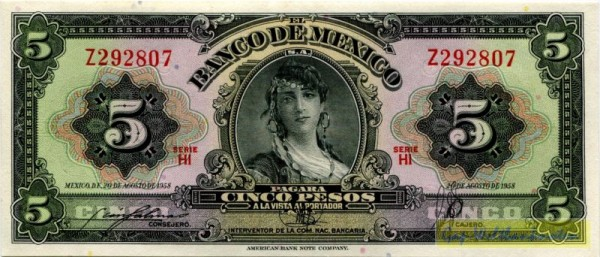 20.8.58, HI, Siegel grün - (Sie sehen ein Musterbild, nicht die angebotene Banknote)