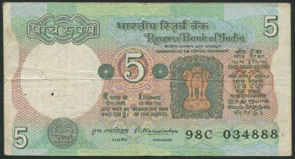 Us. 81, A - (Sie sehen ein Musterbild, nicht die angebotene Banknote)