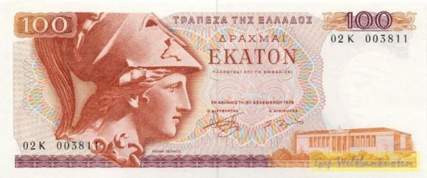 Sf. schmal, o. Λ. rs unten - (Sie sehen ein Musterbild, nicht die angebotene Banknote)