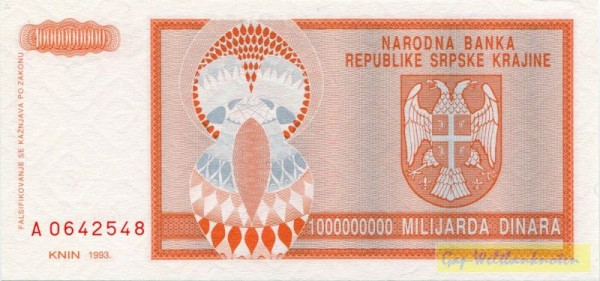 1993 - (Sie sehen ein Musterbild, nicht die angebotene Banknote)