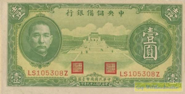 1940, grün - (Sie sehen ein Musterbild, nicht die angebotene Banknote)