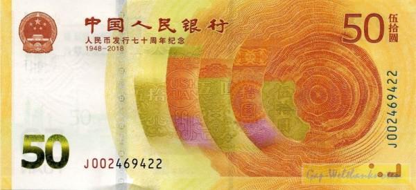 GA: 70 J. Renminbi Yuan Währung - (Sie sehen ein Musterbild, nicht die angebotene Banknote)