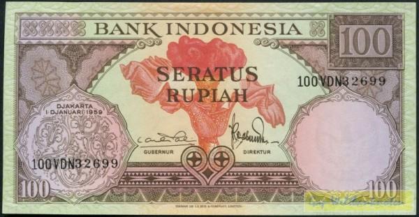 1.1.59 - (Sie sehen ein Musterbild, nicht die angebotene Banknote)