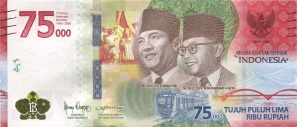 2020, GA: 75 J. unabhängig - (Sie sehen ein Musterbild, nicht die angebotene Banknote)
