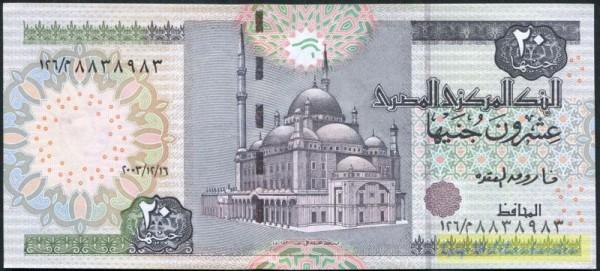 Us. 22; Sf. eng segm., 03, 04, 06, 12 - (Sie sehen ein Musterbild, nicht die angebotene Banknote)