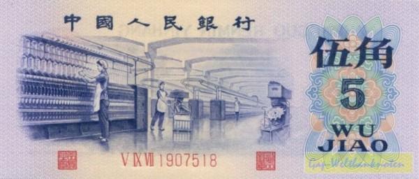 1972, mit Wz., Tiefdruck - (Sie sehen ein Musterbild, nicht die angebotene Banknote)