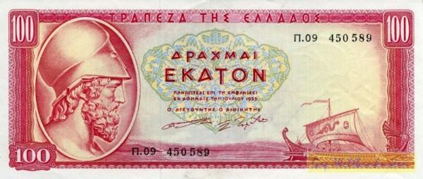 1.7.55, Themistokles - (Sie sehen ein Musterbild, nicht die angebotene Banknote)