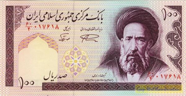 Us. 28, Wz. Khomeini - (Sie sehen ein Musterbild, nicht die angebotene Banknote)