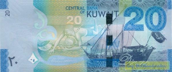 (2014) - (Sie sehen ein Musterbild, nicht die angebotene Banknote)