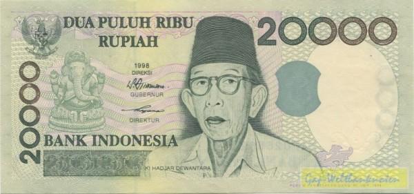 1998/1998, Ersatznote - (Sie sehen ein Musterbild, nicht die angebotene Banknote)