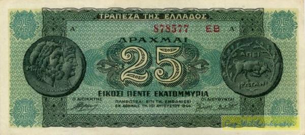 10.8.44, KN XX 3,5 mm - (Sie sehen ein Musterbild, nicht die angebotene Banknote)