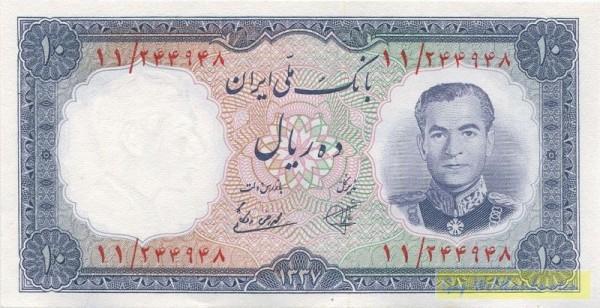SH1337=AD1958, Us. 6 - (Sie sehen ein Musterbild, nicht die angebotene Banknote)