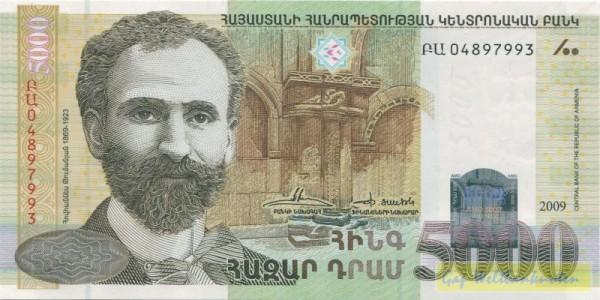 2009 - (Sie sehen ein Musterbild, nicht die angebotene Banknote)