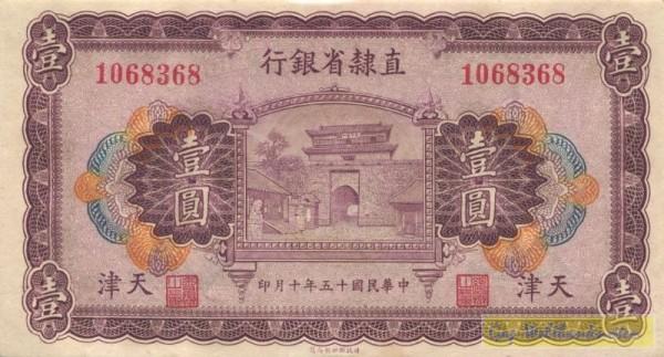 1.10.26, Tientsin - (Sie sehen ein Musterbild, nicht die angebotene Banknote)