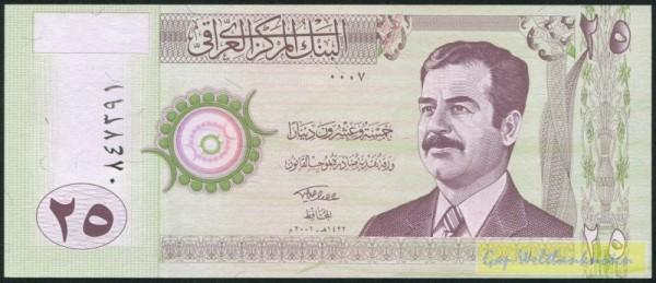 """2001, sehr schwache """"٥"""" oben links - (Sie sehen ein Musterbild, nicht die angebotene Banknote)"""