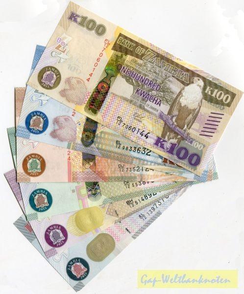 2015, 6 Scheine - (Sie sehen ein Musterbild, nicht die angebotene Banknote)