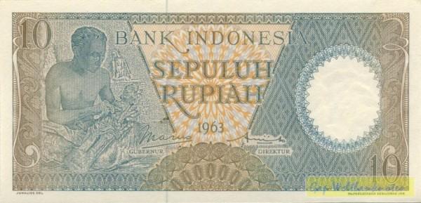 1963, Ersatznote - (Sie sehen ein Musterbild, nicht die angebotene Banknote)