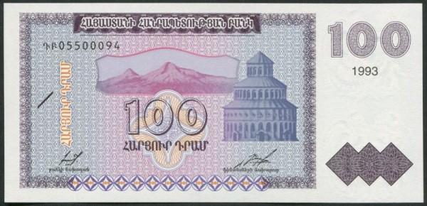 Wappen im Wz. plastisch - (Sie sehen ein Musterbild, nicht die angebotene Banknote)