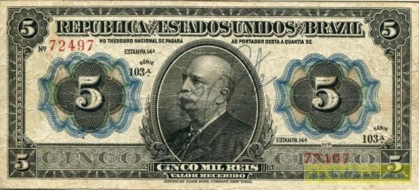 E.14A - (Sie sehen ein Musterbild, nicht die angebotene Banknote)