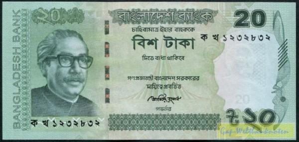 2012, grün, vs. re Verzierung grün - (Sie sehen ein Musterbild, nicht die angebotene Banknote)