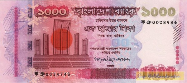 2008, Us. grau - (Sie sehen ein Musterbild, nicht die angebotene Banknote)