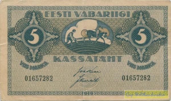 dickes Pap., 5 mm Riß, s.II - (Sie sehen ein Musterbild, nicht die angebotene Banknote)