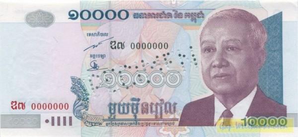 2005, SPECIMEN - (Sie sehen ein Musterbild, nicht die angebotene Banknote)