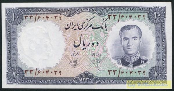 1961, KN braun - (Sie sehen ein Musterbild, nicht die angebotene Banknote)