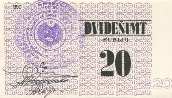 1990, mit Stpl. und 2 Us. - (Sie sehen ein Musterbild, nicht die angebotene Banknote)