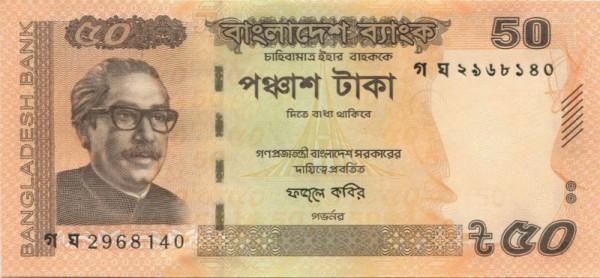 2019, orange - (Sie sehen ein Musterbild, nicht die angebotene Banknote)
