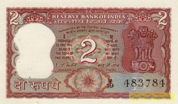 Us. 82, B, 1. Zeile englisch - (Sie sehen ein Musterbild, nicht die angebotene Banknote)