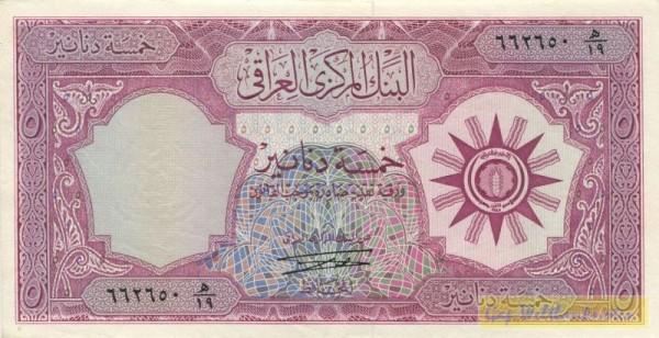 1958, mit Sf., Us. 16 - (Sie sehen ein Musterbild, nicht die angebotene Banknote)