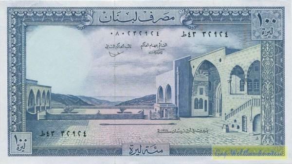 1978, Grf. - (Sie sehen ein Musterbild, nicht die angebotene Banknote)